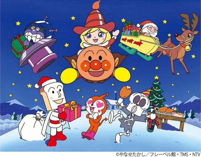 それいけ! アンパンマン ショー クリスマスバージョン
