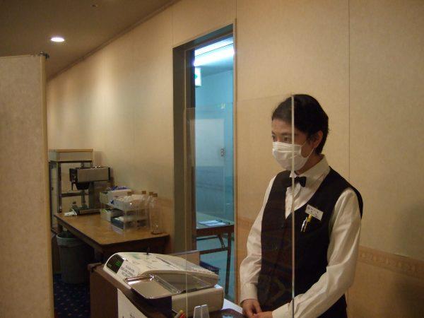 新型コロナウイルス感染症への対策について