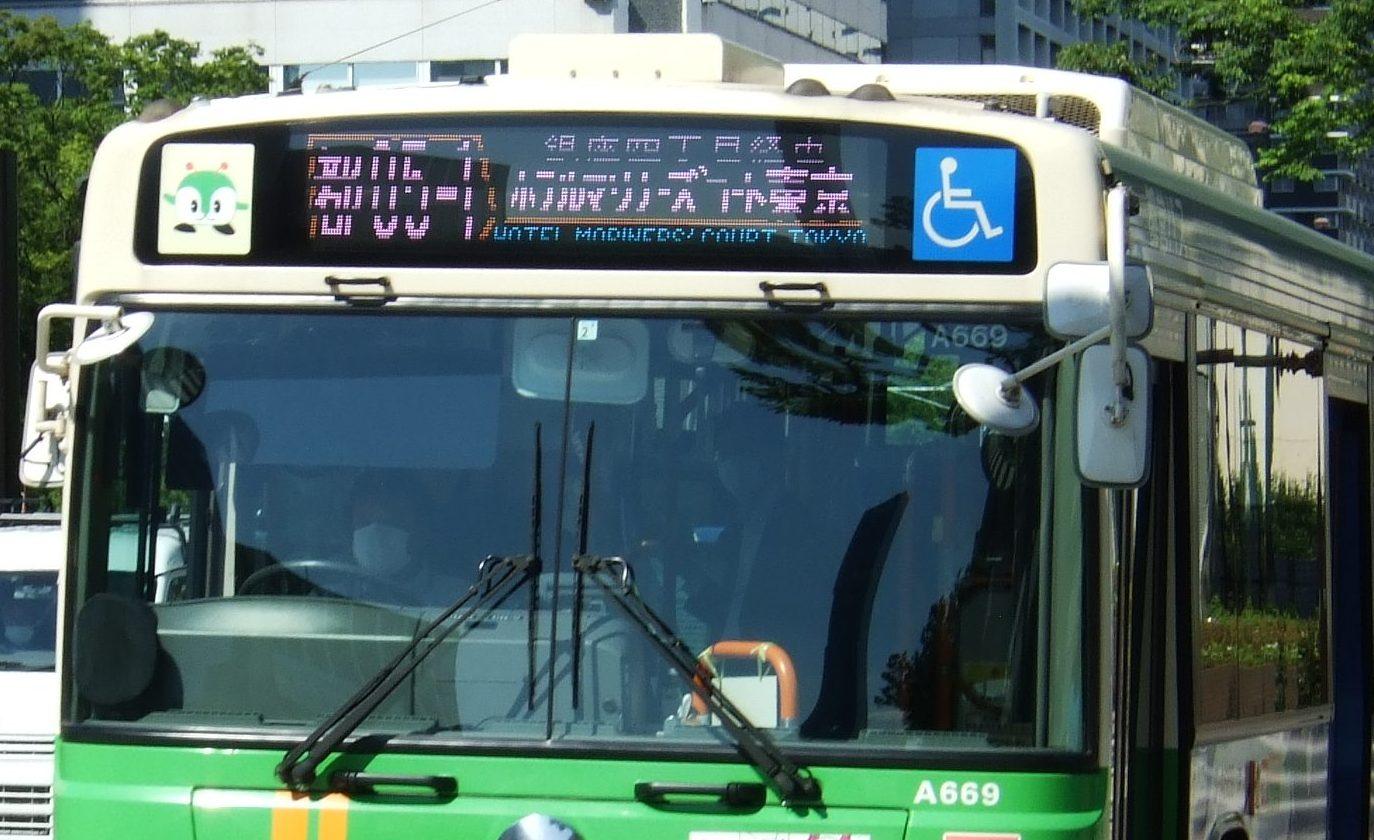 「東京2020大会」に伴う都営バスの変更